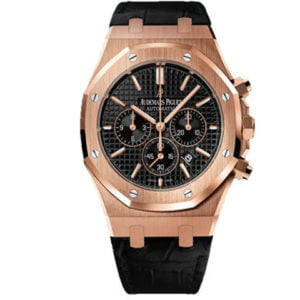 Audemars Piguet Watches - Royal Oak Chronograph 41mm - Pink Gold